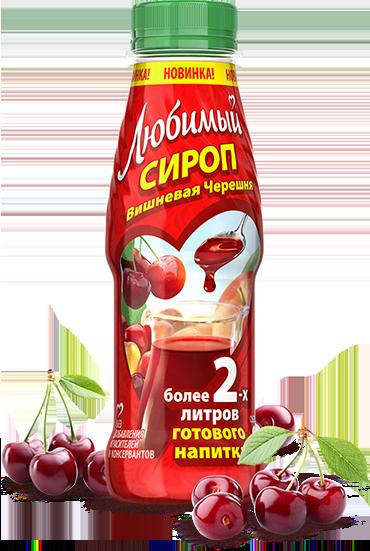 Russian Love Juice